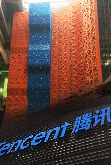 腾讯滨海大厦攀岩墙